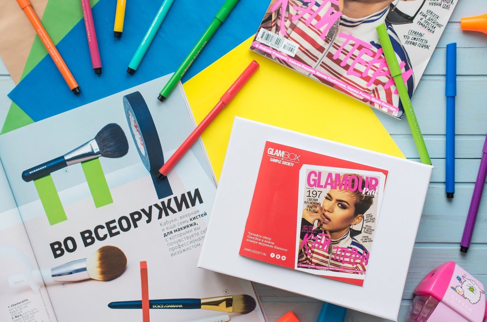 http://www.recklessdiary.ru/2018/06/glambag-glambox-3-Garnier-siyanie-sakury-Vichy-Mineral-89-Ducray-Keracnyl-Serum-Purple-Tree-Miracle-Balm.html