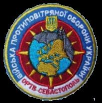 808 ортв ПРН