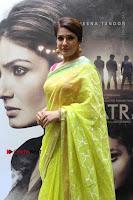 Bollywood Actress Raveena Tandon in Transparent Green Saree at Trailer Launch Of Film Maatr  0012.JPG