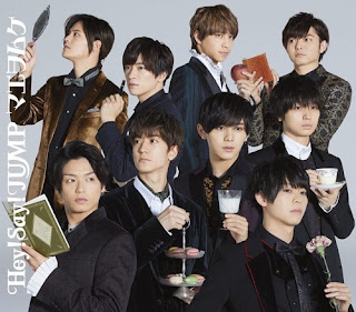 hey say jump tsunagu te to te mp3
