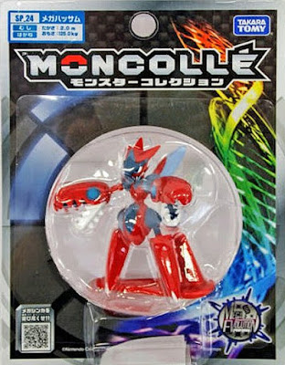 Mega Scizor figure Takara Tomy Monster Collection MONCOLLE SP series