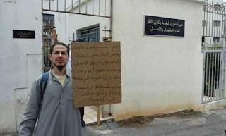 اعتقال الأستاذ المظلوم خالد الشعيري من معتصمه أمام البرلمان.