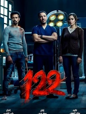 122 2019 Hindi 720p WEB HDRip HEVC x265