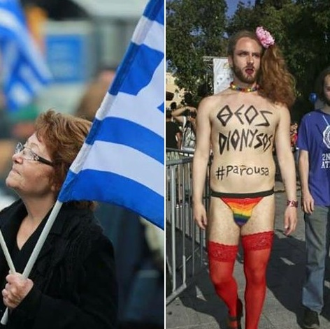 Συγγνώμη που είμαστε Έλληνες - ουχί Συριζοσκοπιανό Pride τσίρκο