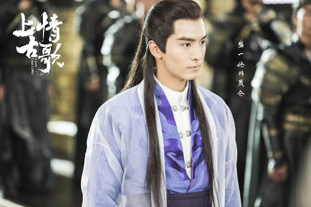 A Life Time Love Sheng Yi Lun