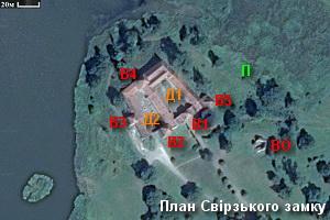 План-схема замку в Свіржі
