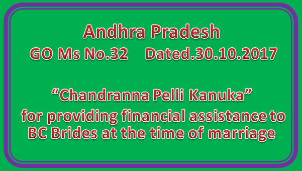 "AP GO Ms No 32 || ""Chandranna Pelli Kanuka"" for providing financial assistance to BC Brides at the time of marriage"