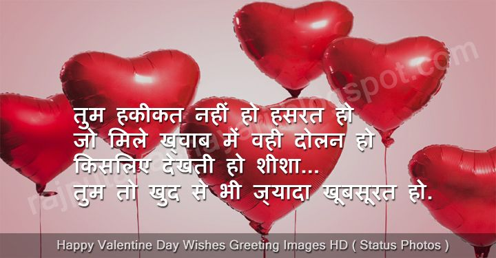 Happy Valentine Day Full Hd Photo ✓ Valentine\'s Gift Ideas