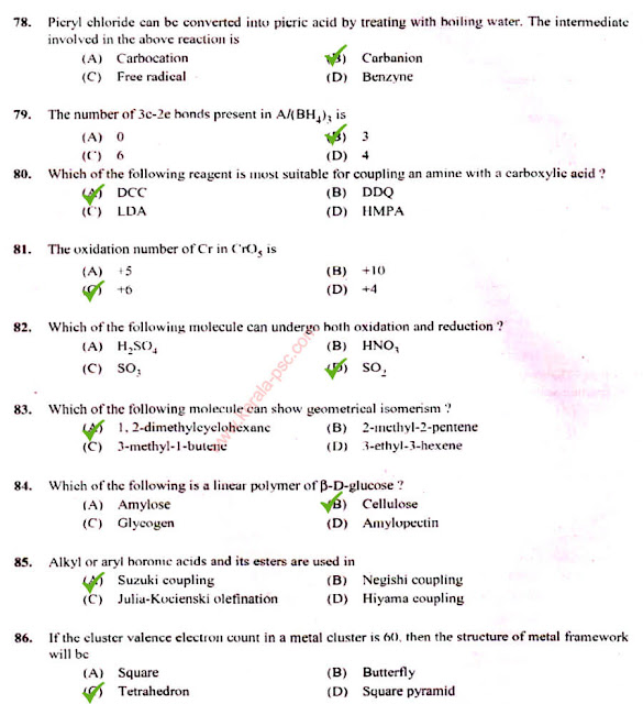 Junior Chemist - Mining Psc question