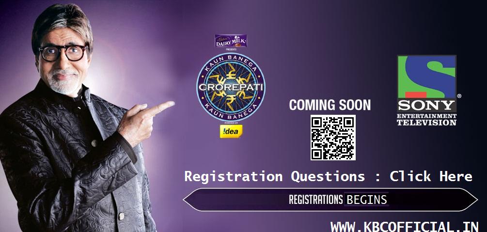 Kbc season 6 question 3 : Rajesh khanna movie names list