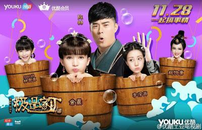 Legend of Ace (2016) | DramaPanda