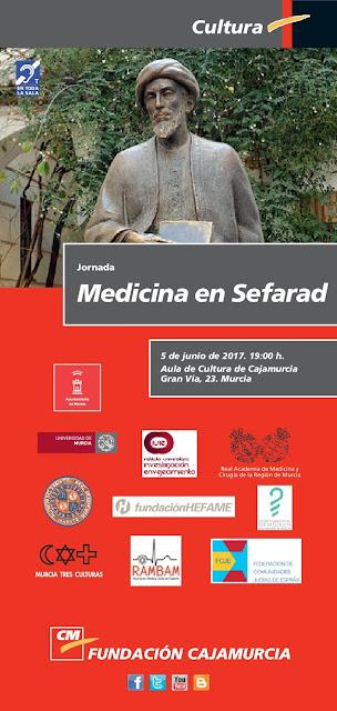 Medicina en Sefarad.