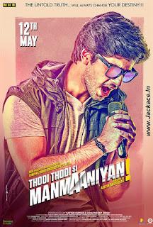 Thodi Thodi Si Manmaaniyan's First Look Poster