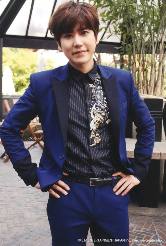 Fall Cellphone Wallpaper Kyuhyun Scolds His Fans Due To Their Carelessness Daily