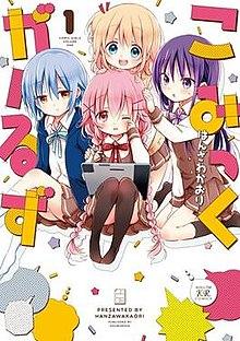 الحلقة 1 من انمي Comic Girls مترجم عدة روابط
