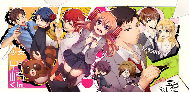 Gekkan Shoujo Nozaki-kun Subtitle Indonesia 1 - 12 (END) + Special - Download Gratis