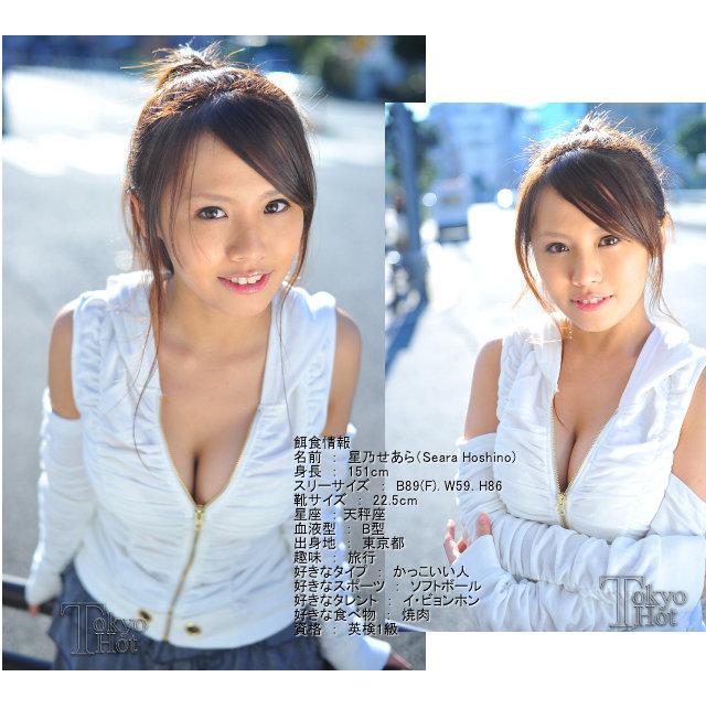 Cramp Pussy - Seara Hoshino_หนังx | UPX69 หี รูปโป๊ ภาพโป้ คลิปโป๊ หนังโป๊