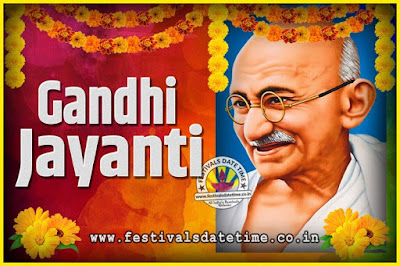 2029 Gandhi Jayanti Date and Time, 2029 Gandhi Jayanti Calendar