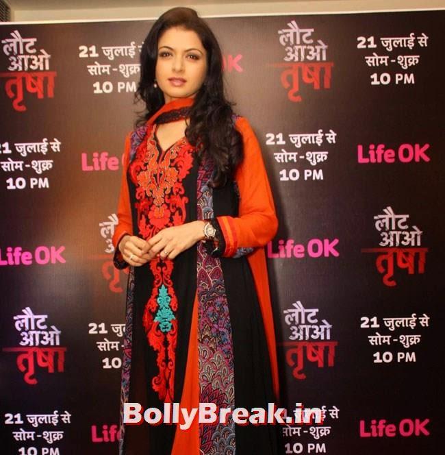 Bhagy, Bhagyashree Pics from Serial 'Laut Aao Trisha Serial' Promotion