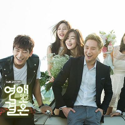 (Drama Review) Married Not Dating
