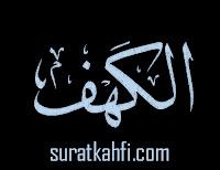 surat al kahfi per ayat