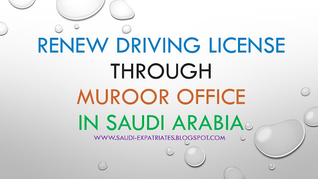 RENEW SAUDI DRIVING LICENSE MANUALLY