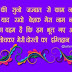 Dosti Ka Imtihan Shayari in Hindi, Friendship Sms Pics