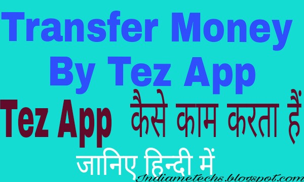 Transfer Money By Tez App