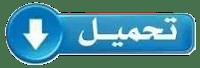 برنامج الشهادات الشرفية التشجيعية Download.png