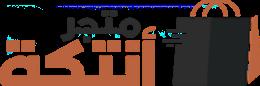 cfc95cc75 موقع أنتكة antkaah. يعتبر أنتكة antkaah من أفضل المواقع السعودية لبيع  الملابس عبر الانترنت ومن اكبر المتاجر الإلكترونية المهتمة بالمرأة السعودية  في كل ما ...