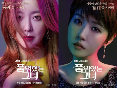 Sinopsis Drama Korea Woman of Dignity (2017)