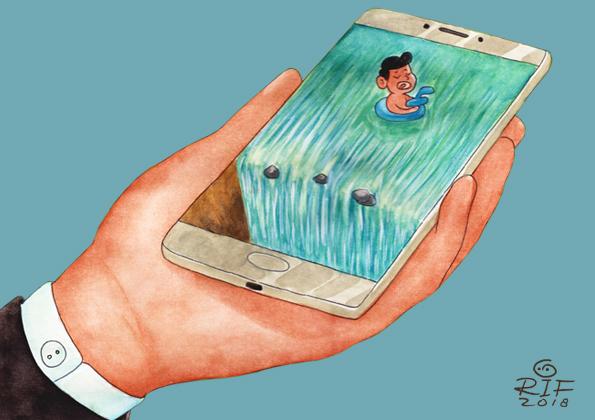 #sahabatkeluarga ilustrasi bahaya digital
