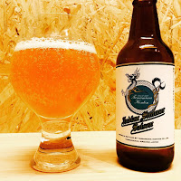 インディアン・サマー・セゾン (志賀高原ビール)