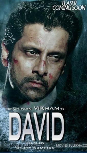 about-bollywood-movie: Movie David Wallpaper, Neil Nitin Mukesh