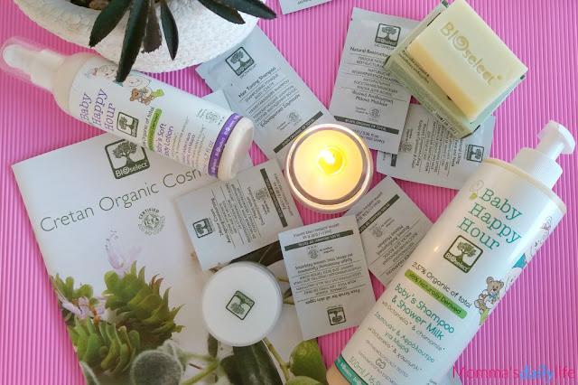 ελληνική εταιρεία φυτικών καλλυντικών