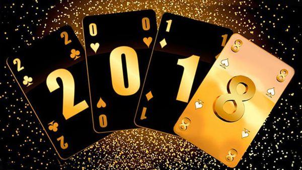 Как отметить Новый год одной