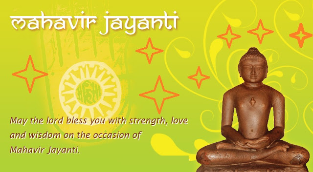 Happy Mahavir Jayanti Special Messages and Images