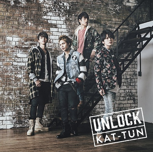 KAT-TUN新單曲【UNLOCK】初回限定版預購 哪裡買