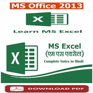 Excel 2013 Notes Hindi
