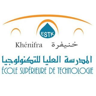 estk - ecole superrieure de technologie khenifra