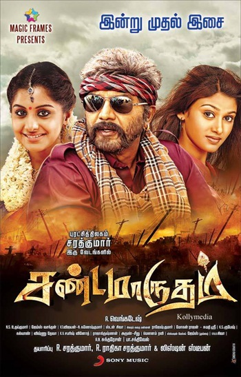 Sandamarutham 2015 UNCUT Dual Audio Hindi 480p HDRip 450mb
