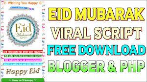 [Eid Script in New Style] Eid Mubarak 2019 free blogger script   Eid Mubarak wishes 2019