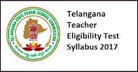 TS TET Syllabus 2017