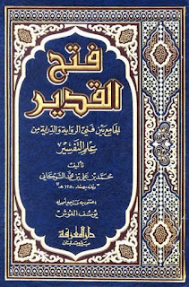 Download Tafsir Fathul Qadir PDF Lengkap
