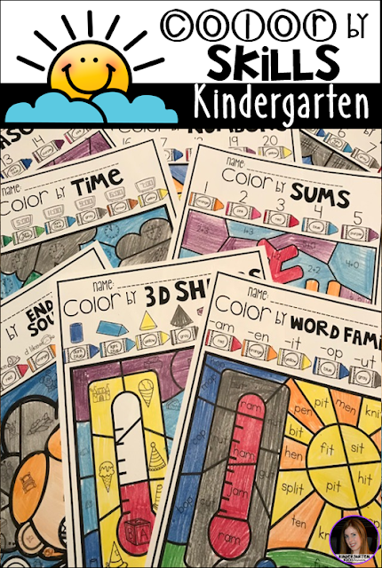 Weather Color by Skills for Kindergarten is a fun and engaging way to practice a variety of skills in your literacy and math centers. The boys and girls will build number recognition with numbers 11-20, tally mark recognition (5-10), strengthen their ability to match digital to analog time (to the hour), identify numbers by sums to 5, 3D shape recognition, identify numbers by ranges to 50, identify word families, beginning sounds and sight words.