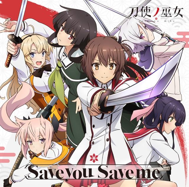 Anime Toji no Miko Meperlihatkan Pertarungan Pedang Yang Sengit Di PV ke 3