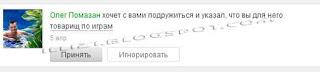 играем вместе в Одноклассниках