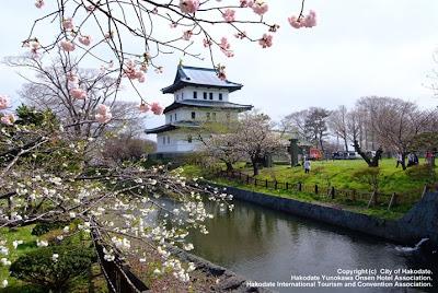 Matsumae (Fukuyama) Castle Hokkaido