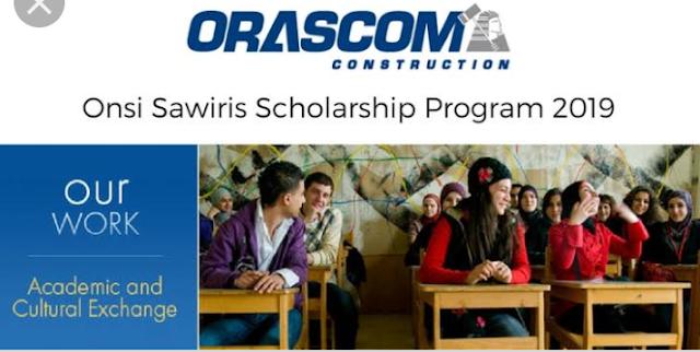 Onsi Sawiris Masters Degree Scholarships Program USA 2019 । Fully Funded