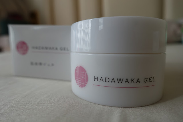media drop beauty review hadawaka gel from ampleur ms elaine heng